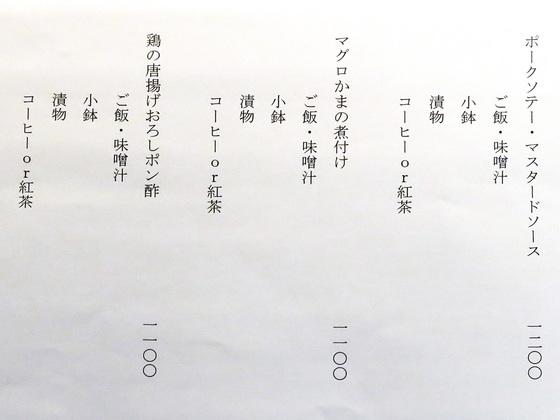 かんてら02.jpg