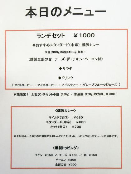くんかれ02.jpg