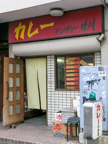 味川01.jpg