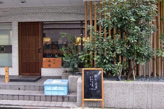 本濱01.jpg