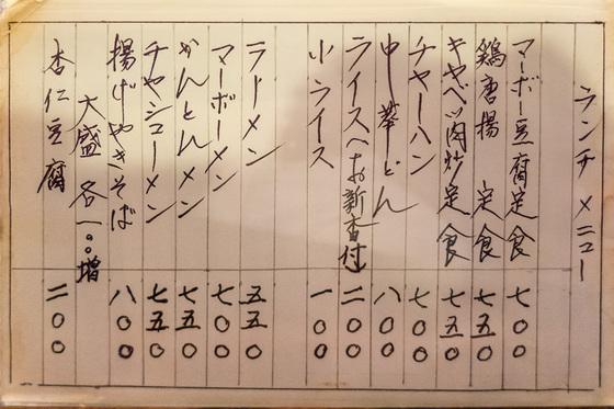 綿徳02.jpg