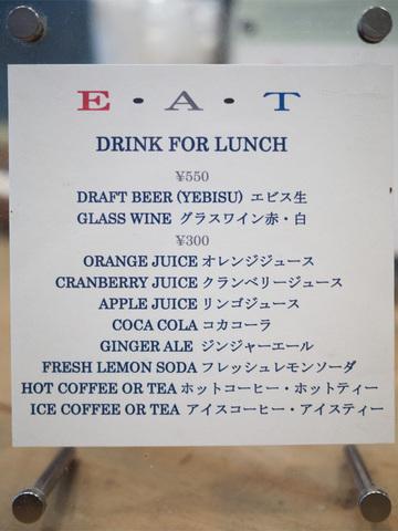 EAT03.jpg