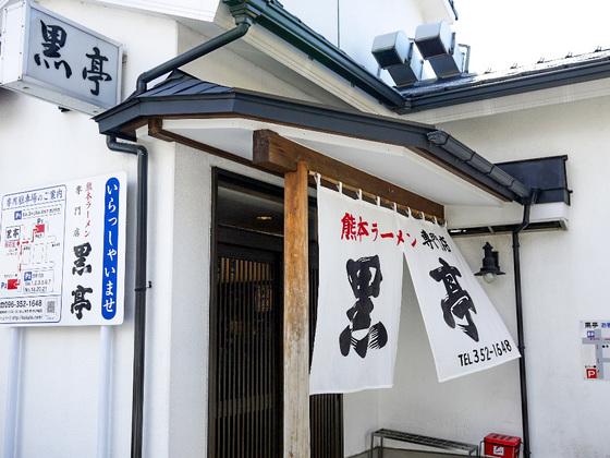 kokutei1.JPG