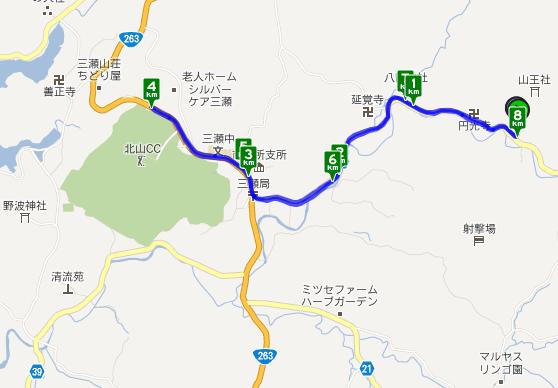 みつせ高原.PNG
