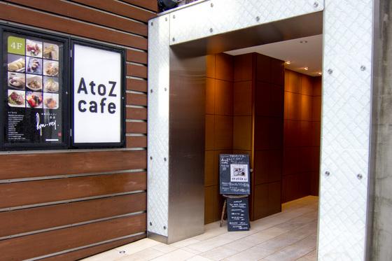 AtoZ01.jpg