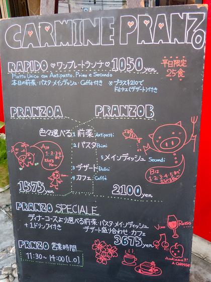 CARMINE02.jpg