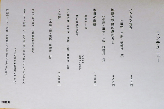 シエリ03.jpg