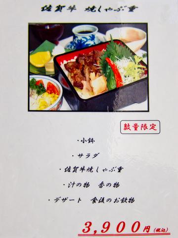 季楽02.jpg