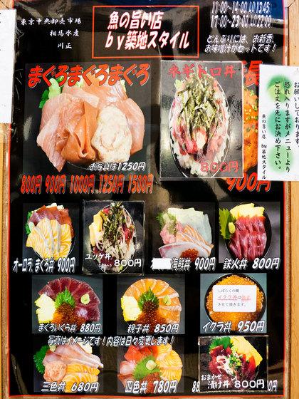魚の旨い店02.jpg