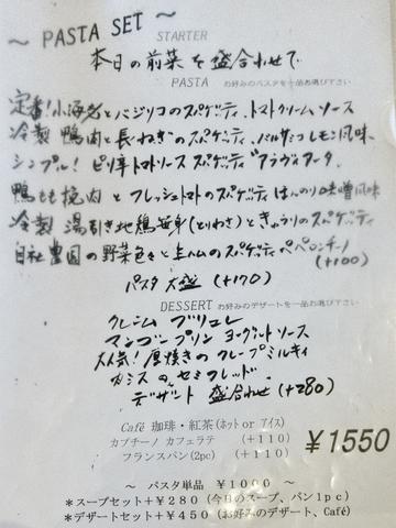 Oreaji04.jpg