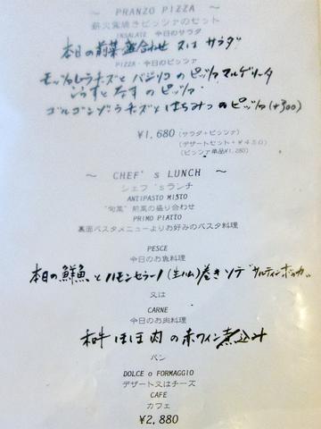 Oreaji05.jpg