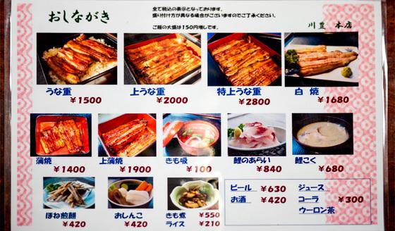 kawatoyo5.jpg